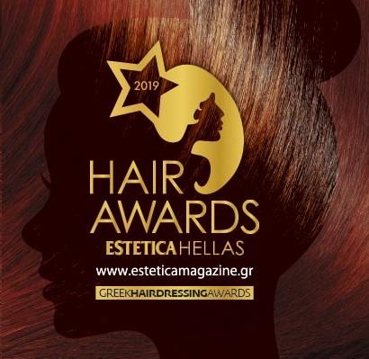 Estetica Yunanistan Kuaförlük Ödülleri